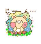 Kumaちゃんのほんわか癒しスタンプ(個別スタンプ:32)
