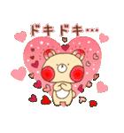 Kumaちゃんのほんわか癒しスタンプ(個別スタンプ:33)
