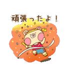 Kumaちゃんのほんわか癒しスタンプ(個別スタンプ:34)