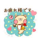 Kumaちゃんのほんわか癒しスタンプ(個別スタンプ:36)