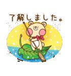 Kumaちゃんのほんわか癒しスタンプ(個別スタンプ:37)