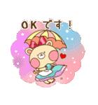 Kumaちゃんのほんわか癒しスタンプ(個別スタンプ:38)