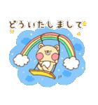 Kumaちゃんのほんわか癒しスタンプ(個別スタンプ:40)
