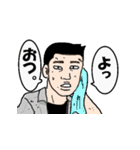 劇画3(個別スタンプ:01)