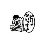 劇画3(個別スタンプ:02)