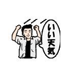 劇画3(個別スタンプ:03)