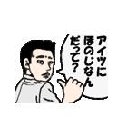 劇画3(個別スタンプ:04)