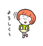 もじゃくんとお友達(個別スタンプ:05)