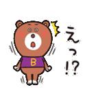 もじゃくんとお友達(個別スタンプ:09)