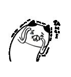 弱いタイプの猫 動く(個別スタンプ:01)