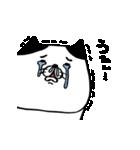 弱いタイプの猫 動く(個別スタンプ:03)