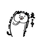 弱いタイプの猫 動く(個別スタンプ:06)
