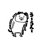 弱いタイプの猫 動く(個別スタンプ:07)