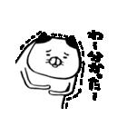 弱いタイプの猫 動く(個別スタンプ:09)