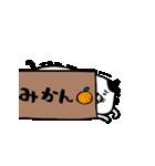 弱いタイプの猫 動く(個別スタンプ:14)