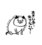 弱いタイプの猫 動く(個別スタンプ:19)