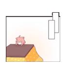 猫宮ひなた 漫画風スタンプ(個別スタンプ:24)