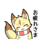 仔狐祭スタンプ弐(個別スタンプ:01)