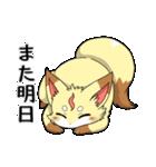 仔狐祭スタンプ弐(個別スタンプ:03)