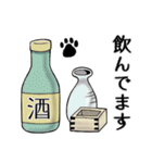 仔狐祭スタンプ弐(個別スタンプ:04)