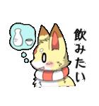 仔狐祭スタンプ弐(個別スタンプ:05)