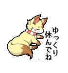 仔狐祭スタンプ弐(個別スタンプ:07)