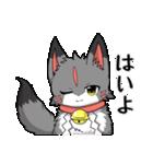 仔狐祭スタンプ弐(個別スタンプ:08)