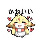 仔狐祭スタンプ弐(個別スタンプ:11)