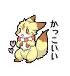 仔狐祭スタンプ弐(個別スタンプ:13)