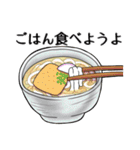 仔狐祭スタンプ弐(個別スタンプ:14)