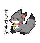仔狐祭スタンプ弐(個別スタンプ:15)