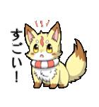 仔狐祭スタンプ弐(個別スタンプ:16)
