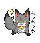 仔狐祭スタンプ弐(個別スタンプ:17)
