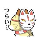 仔狐祭スタンプ弐(個別スタンプ:18)