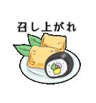 仔狐祭スタンプ弐(個別スタンプ:19)