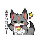 仔狐祭スタンプ弐(個別スタンプ:20)