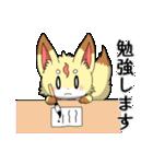 仔狐祭スタンプ弐(個別スタンプ:21)