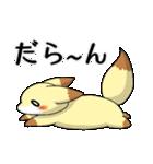 仔狐祭スタンプ弐(個別スタンプ:23)