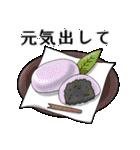 仔狐祭スタンプ弐(個別スタンプ:25)