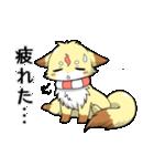 仔狐祭スタンプ弐(個別スタンプ:27)
