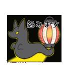 仔狐祭スタンプ弐(個別スタンプ:30)