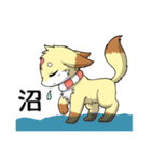仔狐祭スタンプ弐(個別スタンプ:33)