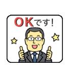 メガネのおじさん5 〜ビジネス編2〜(個別スタンプ:02)