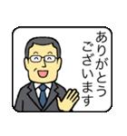 メガネのおじさん5 〜ビジネス編2〜(個別スタンプ:03)