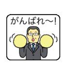 メガネのおじさん5 〜ビジネス編2〜(個別スタンプ:06)