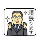 メガネのおじさん5 〜ビジネス編2〜(個別スタンプ:09)