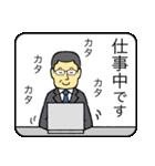 メガネのおじさん5 〜ビジネス編2〜(個別スタンプ:13)