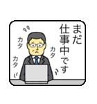 メガネのおじさん5 〜ビジネス編2〜(個別スタンプ:14)