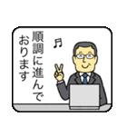 メガネのおじさん5 〜ビジネス編2〜(個別スタンプ:16)