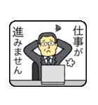 メガネのおじさん5 〜ビジネス編2〜(個別スタンプ:17)
